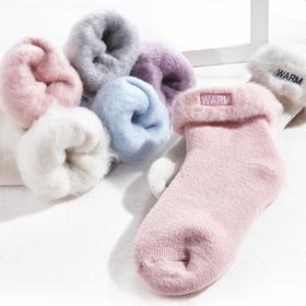 【三双特惠 超厚保暖】冬季女士加厚棉袜 拉丝绒毛袜子 家居地板袜 睡眠袜 保暖中高筒袜 女冬袜