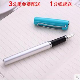 得力S669F钢笔