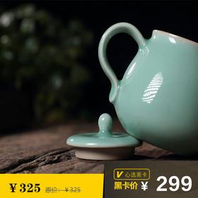 【尚唐】龙泉青瓷 小满旅行套组