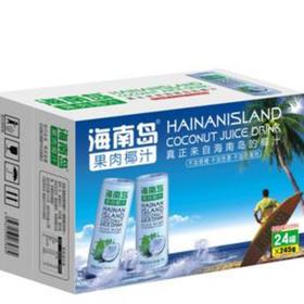 「文昌」植物蛋白饮品-海南岛屿食品饮料有限公司