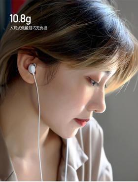 有线音乐通话耳机 RM-550