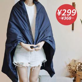 【双十一特惠】精选白鹅绒旅行毯 可以穿可以盖,方便携带 随时随地带给你温暖享受