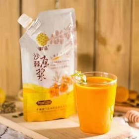 棘品沙棘原浆500g*2袋 沙棘果汁饮料新疆野生新鲜果浆 2袋包邮