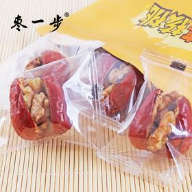 新货红枣夹核桃葡萄干芝麻什锦蜜枣夹核桃内含独立小包装1斤包邮