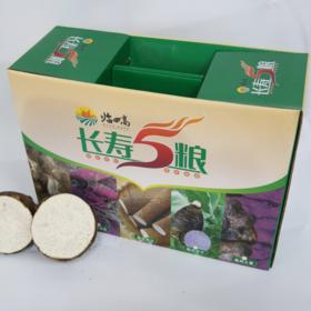 「临高」芋头10斤/箱-临高富罗香种植专业合作社