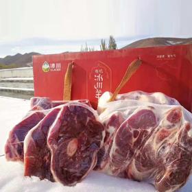 【本地本物】新疆吉木乃县 阿勒泰冰川·∙吉木乃有机羊肉