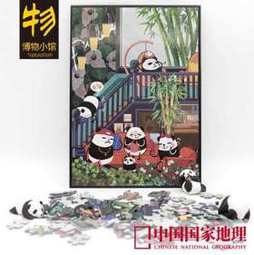 【萌之屋】10套合集 系列拼图 动物漫画 100块免拼拼图 A5尺寸小拼图