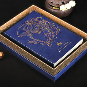 纳兰传记本册笔记本子礼盒高端 古风礼品记事本盒装 复古创意礼物