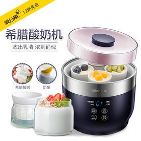 小熊 SNJ-C10T1家用全自动4陶瓷酸奶杯米酒奶酪希腊酸奶机