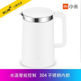 米家(MIJIA)恒温电水壶 精确控温 1.5L大容量