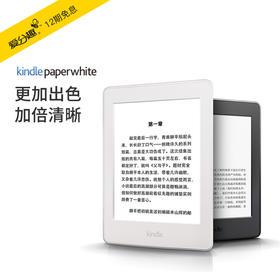 Kindle Paperwhite 亚马逊电子书阅读器