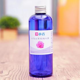 大马士革玫瑰纯露 补水提亮肤色 提升肌肤活力 延缓衰老 经前症候群 放松情绪 保加利亚