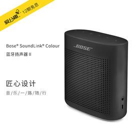 BOSE SoundLink Color 蓝牙扬声器 II 无线音箱/音响