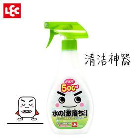 LEC激落君100%电解水多用途清洁剂