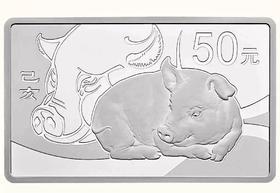 【预订补款】2019年猪年生肖150克方形银币(尾款)