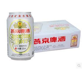 燕京啤酒北京特产10°听燕京啤酒330ml24