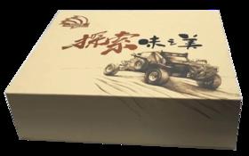 每周五发货 探索味之美 只做新疆最好的食材 有机骏枣 草菇 丁字菇 黑枸杞尝鲜小礼盒