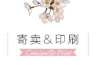 CP印刷场取链接