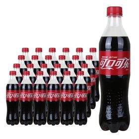 新货 可口可乐 碳酸饮料汽水500ml 24瓶整箱