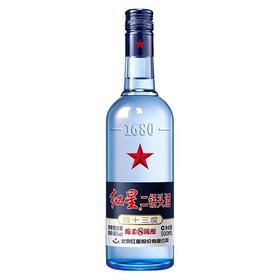 北京红星二锅头43度蓝瓶八年红星8年陈酿