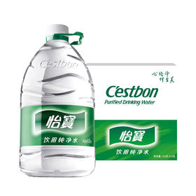 怡宝饮用水 纯净水 4.5L4支箱 整箱装 桶装水