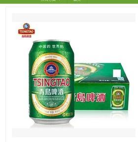 青岛啤酒青岛经典啤酒330ml24听箱易拉罐装啤酒整箱