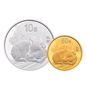 【新品预订】2019年猪年生肖圆形本色金银币(3克金+30克银)(部分订金)