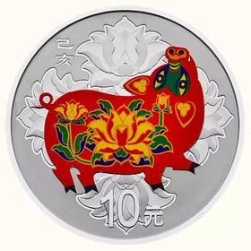 【新品预订】2019年猪年生肖圆形彩色30克银币(部分订金)