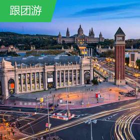 【西班牙、葡萄牙】洲际古堡·西班牙葡萄牙14日游