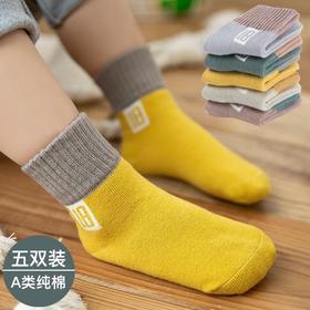 儿童袜子纯棉秋冬男童女童中筒袜0-1-3-5-7-9岁春秋婴儿宝宝棉袜