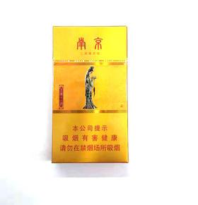南京十二钗细支