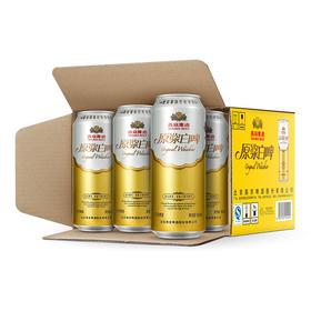 燕京啤酒 原浆白啤 500ml