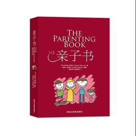 【新书热卖+包邮】《亲子书》The Parenting Book 如何成为称职的父母