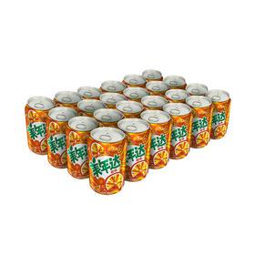 美年达橙味碳酸饮料整箱330ml24
