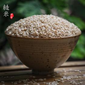 新品 简箪 2018年新糙米 自然农法种植(10.9元/斤,吃出你的A4腰)