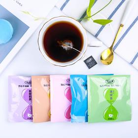 【1元乐购】分分钟油切茶 便携装 5种口味 17g 芳华定制