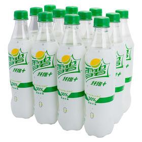 雪碧纤维+柠檬味零卡零糖 500ml12瓶箱 可口可乐出品