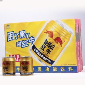 红牛维生素维他命功能饮料250ml24罐饮料