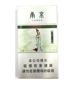 南京十二钗(细支薄荷)