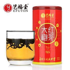 艺福堂 特级大红袍 乌龙茶 正宗武夷山原产  125g/罐