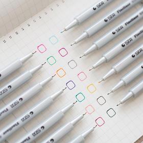 勾线笔彩色25色签字笔中性笔 0.4mm针管式手帐绘画笔 小清新文具