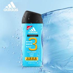 Adidas阿迪达斯男士水韵舒润沐浴露200ml温和清洁舒爽