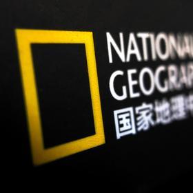 美国国-家地理National Geographic唯.一授权2019日历,365张超级大片365个纪念日,从每一个可能的角度看地球