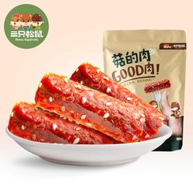 新品【三只松鼠_菇的肉220g✖2袋 香菇素肉】
