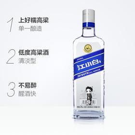 江小白白酒40度500ml