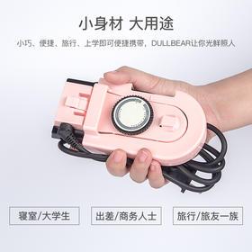 DULLBEAR电击熊小型迷你手持电熨斗家用便携折叠式 Y