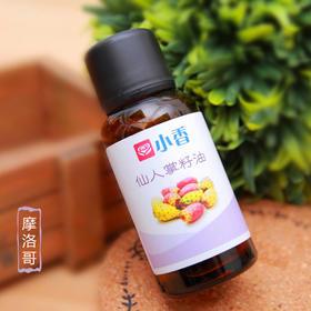 仙人掌籽油 突尼斯产 滋润 光滑细嫩肌肤 淡细纹抗衰老