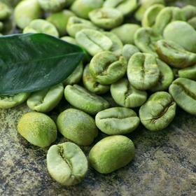 绿咖啡油 美国冷压初榨 收敛紧致 眼霜 眼袋浮肿 抗衰淡细纹 个别人会过敏 最后一次出售