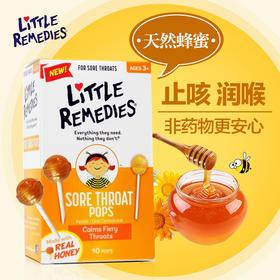 【缓解感冒咳嗽】美国 Little Remedies  天然蜂蜜棒棒糖 10支*2盒