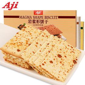 Aji岩浆椰子味饼干 150g 休闲零食  咸甜风味
